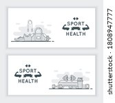 sport fitness banners. ad flyer ... | Shutterstock .eps vector #1808947777