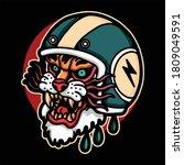rider tiger illustration vector ...   Shutterstock .eps vector #1809049591