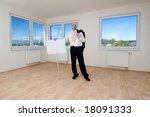 man in business attire is... | Shutterstock . vector #18091333