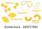 various pasta shapes set with... | Shutterstock .eps vector #180917081