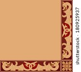 dragon ornament | Shutterstock .eps vector #180925937