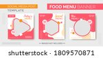 food menu banner template ...   Shutterstock .eps vector #1809570871
