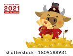 happy chinese new year greeting ... | Shutterstock .eps vector #1809588931