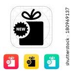 new box icon. vector...