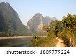 A Path Alongside The Li River...