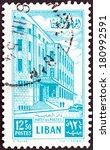 lebanon   circa 1953  a stamp... | Shutterstock . vector #180992591