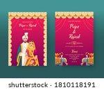 indian wedding invitation card... | Shutterstock .eps vector #1810118191