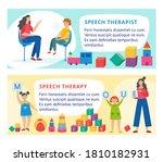 banners with preschool  kids... | Shutterstock .eps vector #1810182931
