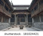 Old Chinese Courtyard House ...