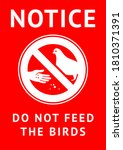 Do Not Feed Birds  Modern...