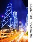 hong kong urban city with...   Shutterstock . vector #181078694