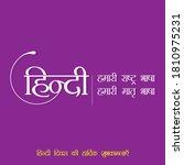 Hindi Typography   Hindi Hamari ...