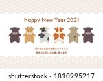2021 New Year Card. Year Of Th...