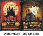 halloween haunted houses vector ... | Shutterstock .eps vector #1811351881