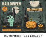 haunted house with halloween...   Shutterstock .eps vector #1811351977