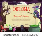 kids diploma with halloween... | Shutterstock .eps vector #1811366947