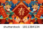 2021 chinese new year... | Shutterstock .eps vector #1811384134
