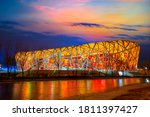 Beijing  China   Jan 11 2020 ...