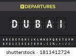 airport flip board to present... | Shutterstock .eps vector #1811412724