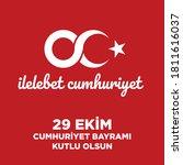 29 october turkish republic day ... | Shutterstock .eps vector #1811616037