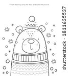 merry christas worksheets and... | Shutterstock .eps vector #1811635537