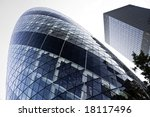 Modern London skylline in the financial district - stock photo