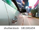 car driving fast down in the... | Shutterstock . vector #181181654
