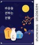 an image commemorating korean... | Shutterstock .eps vector #1812063094