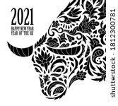 black and white 2021 greeting...   Shutterstock .eps vector #1812300781