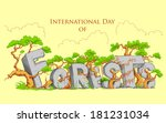 illustration of international... | Shutterstock .eps vector #181231034