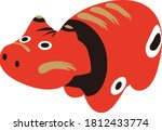 ox new year's card character... | Shutterstock .eps vector #1812433774