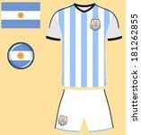 argentina,argentina,fútbol,gloria,kit,nación,orgullo,pantalones cortos,fútbol,deportes,torneo