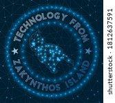 Technology From Zakynthos...