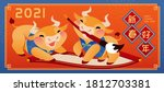 2021 chinese new year... | Shutterstock .eps vector #1812703381