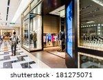 kaohsiung  taiwan  04 march...   Shutterstock . vector #181275071