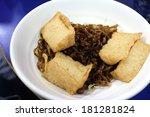 fish ball noodle   Shutterstock . vector #181281824