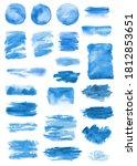 set of watercolor brushes...   Shutterstock . vector #1812853651
