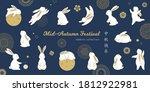 Happy Rabbit Set.  Happy Mid...