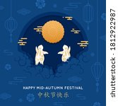 happy mid autumn poster with... | Shutterstock .eps vector #1812922987