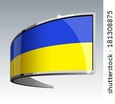 Shiny gloss vector banner. Ukrainian flag icon. eps 10 - stock vector