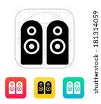 two audio speakers icon.