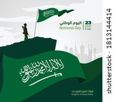 national day saudi with flag... | Shutterstock .eps vector #1813144414