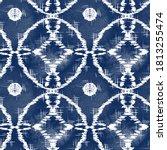 watercolor seamless pattern in...   Shutterstock .eps vector #1813255474