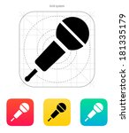 Wireless Microphone Icon.