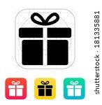big gift box icon.
