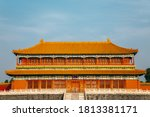 Small photo of Forbidden City, Historic architecture in Beijing, China (Chinese translation is Belvedere of Embodying Benevolence)