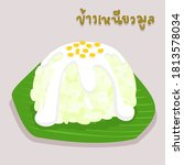 sticky rice in thai language it ... | Shutterstock .eps vector #1813578034