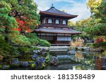 Ginkaku Ji Temple In Kyoto