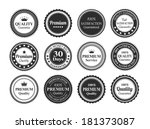 vintage quality guarantee badges | Shutterstock .eps vector #181373087