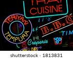international food court neon... | Shutterstock . vector #1813831